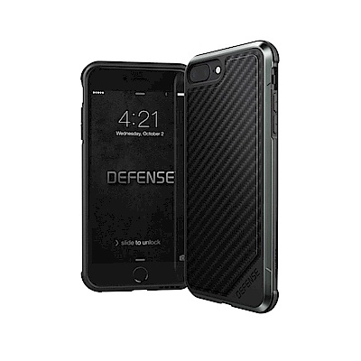 DEFENSE 刀鋒奢華II iPhone 7/ i8 Plus 耐撞擊手機殼(...