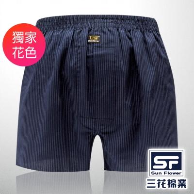 Sun Flower三花 5片式平口褲.四角褲_深藍細條