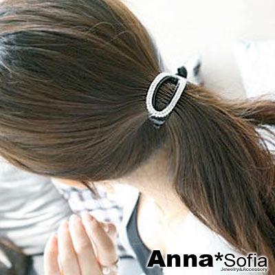 【滿520打7折】AnnaSofia 長橢中空滿鑽 中型髮夾(黑-雙排鑽)