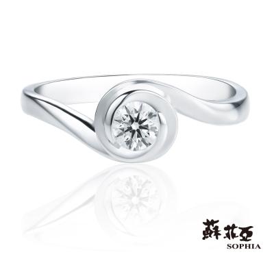 蘇菲亞SOPHIA - 熱戀0.20克拉FVS2八心八箭鑽戒