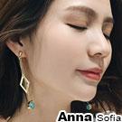 AnnaSofia 砂菱墬圓松石 夾式耳環耳夾(金系)