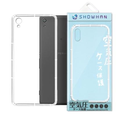 【SHOWHAN】 SONY Xperia XA 空壓手機殼