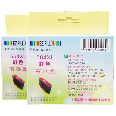 EZ-FILL HP CB324WA NO.564XL 紅色相容墨水匣(二紅)