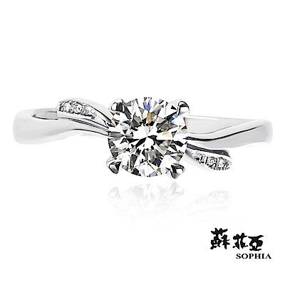 蘇菲亞SOPHIA - 伊莎貝拉0.50克拉EVS2 3EX鑽石戒指
