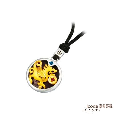 J'code真愛密碼 至尊貔貅黃金/純銀/水晶中國繩項鍊
