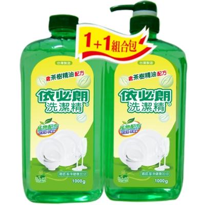 依必朗茶樹洗潔精-(1000g+1000g)x6組/箱