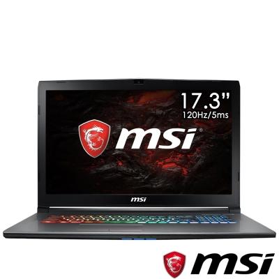 MSI微星 GP72MVR-674 17吋電競筆電(i7-7700/GTX1060/256+1T
