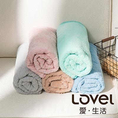 Lovel 頂極輕柔棉超細纖維抗菌浴巾(共5色)