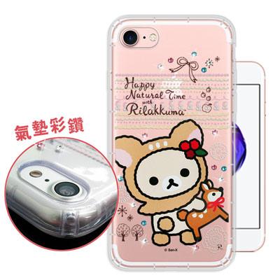 日本授權正版 拉拉熊 iPhone 8/iPhone 7 野餐茶日 彩鑽氣墊手機...