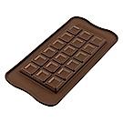 義大利製SiliKoMart巧克力吧!模具-經典方塊
