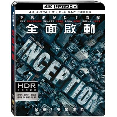 全面啟動 UHD+BD 三碟限定版  藍光 BD