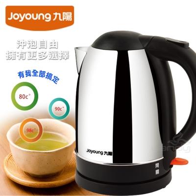 九陽不鏽鋼快煮壺-JYK-17C10M