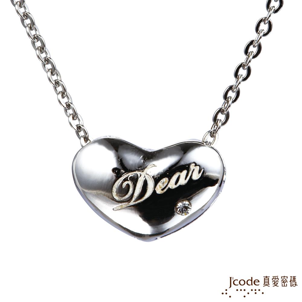 J'code真愛密碼-愛情種子 純銀墜+鋼鍊