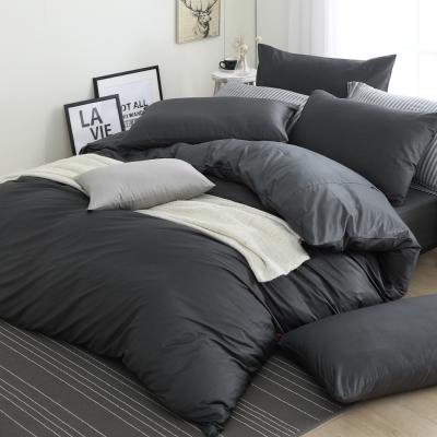 DON極簡生活-個性灰 雙人四件式200織精梳純棉被套床包組