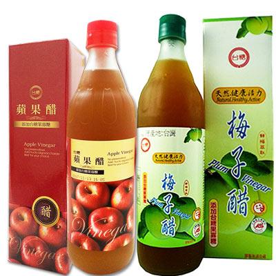 健康酸甜好滋味 台糖梅子醋5瓶贈蘋果醋1瓶(添加果寡醣;600ml/瓶)