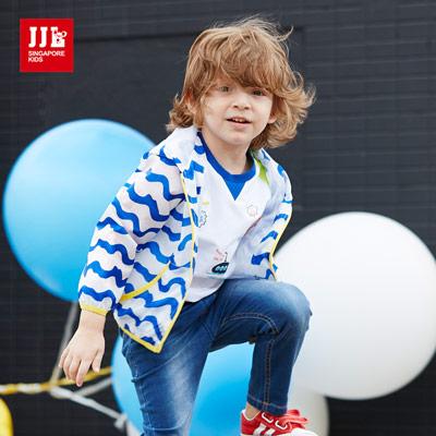 JJLKIDS 波浪條紋撞色運動外套(彩藍)