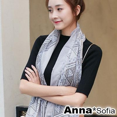 AnnaSofia 細點密菱騰 拷克邊韓國棉圍巾披肩(紫藍灰系)