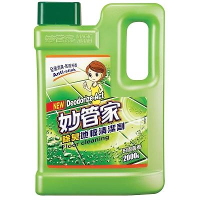 妙管家-除臭地板清潔劑(寵物/浴廁地板專用)2000g