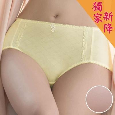 華歌爾 TENCELR 天絲環保系列 M-LL中腰三角褲(櫻花粉)