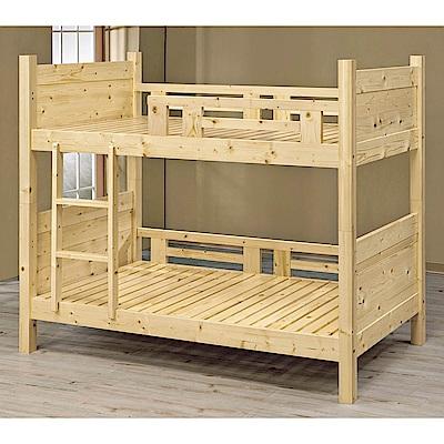 H&D 松木全實木雙層床架 (寬110X深200X高176cm)