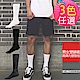 EROSBODY艾若斯健美 300D男女運動減壓塑腿襪休閒中筒機能襪 product thumbnail 1
