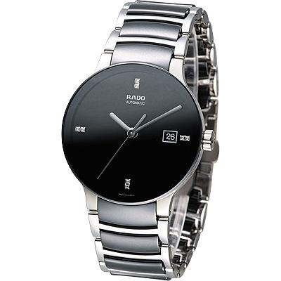 Rado Centrix晶萃系列極簡城市真鑽陶瓷機械腕錶/38mm