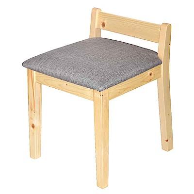 雲杉化妝椅-椅子