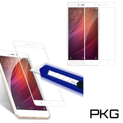 PKG SONY XA1-ULTRA  保護貼-全滿版玻璃-白色面板