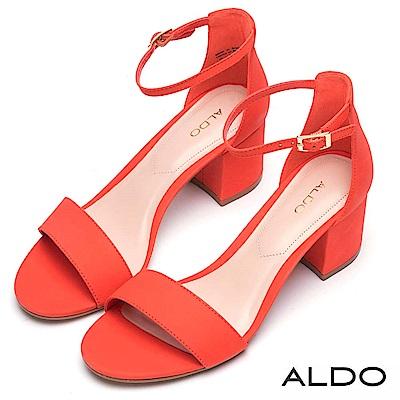 ALDO復古原色真皮一字繫帶露趾跟鞋~熱情橘色