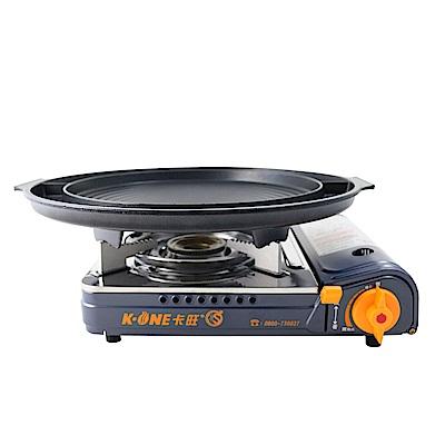 卡旺K1-A002SD雙安全卡式爐+韓國原裝大理石雙用圓烤盤NY2499(直徑37CM)