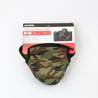 HAKUBA JACKET相機保護套M-80(共2色)
