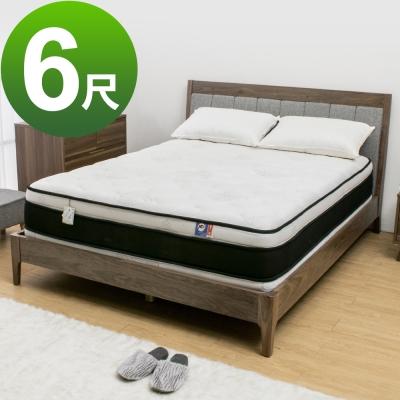 Boden-天絲正四線3D透氣雙層獨立筒床墊(軟硬適中)-6尺雙人加大
