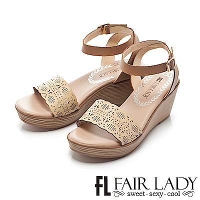 Fair Lady 唯美藝術縷空楔型厚底涼鞋 黃