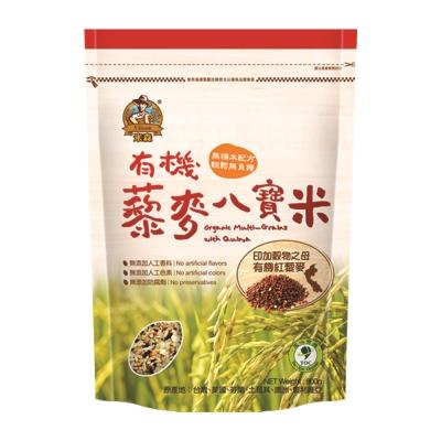 米森Vilson 有機藜麥八寶米(900g)