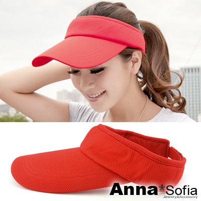 AnnaSofia-運動風吸汗-空頂遮陽防曬帽-櫻