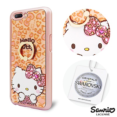三麗鷗 Kitty OPPO R11 施華彩鑽鏡面指環扣手機殼-豹紋凱蒂