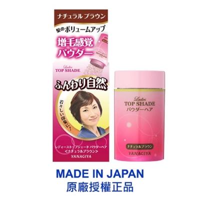 日本柳屋雅娜蒂 疏髮纖維粉末遮蓋粉霜20g