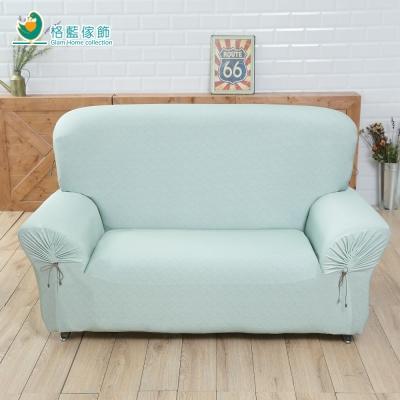 格藍傢飾 夏晶冰涼彈性沙發套1人座-綠