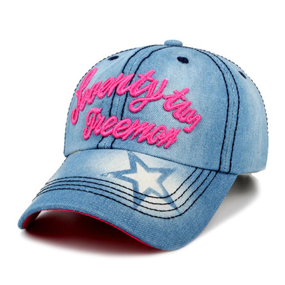 幸福揚邑 韓版時尚水洗牛仔帽休閒棒球帽防曬遮陽帽-玫紅