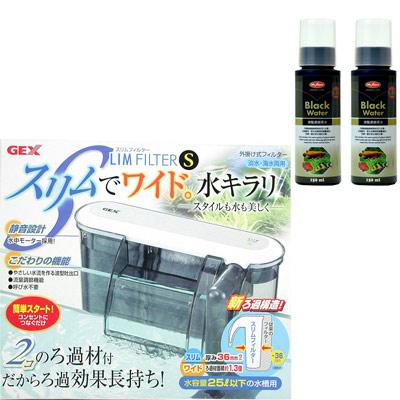 GEX《靜音長時效》新型外掛過濾器S+Mr.Aqua增豔濃縮黑水150ml 2罐