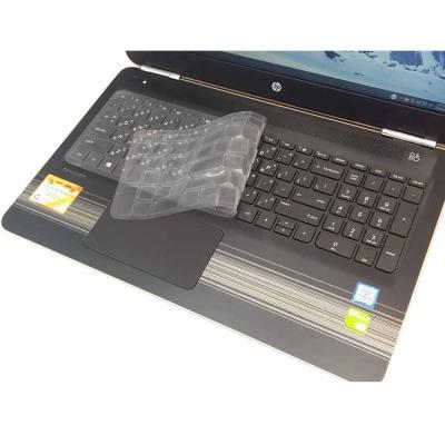 EZstick HP Pavilion 15 15-au032T 專用 奈米銀TPU鍵盤膜