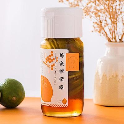 【檸魔坊】自然純釀無添加純釀蜂蜜檸檬露*2罐組(500ml/罐)