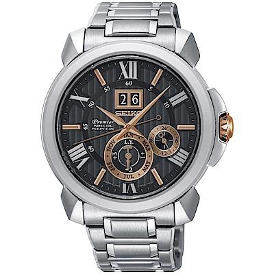SEIKO 精工Premier萬年曆大日期人動電能腕錶(SNP149J1)-黑金/43mm