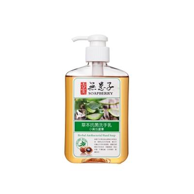 古寶無患子草本抗菌洗手乳330ml (小黃瓜&蘆薈護手配方)