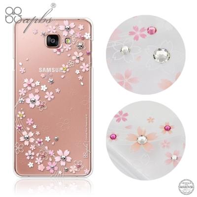apbs Samsung Galaxy A7 (2016) 施華洛世奇彩鑽手機殼...