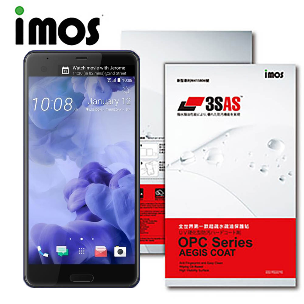 iMOS HTC U Ultra  3SAS 疏油疏水 螢幕保護貼
