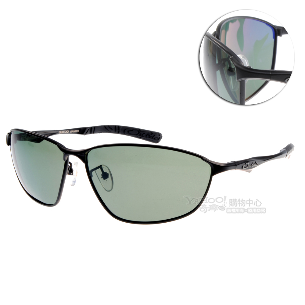 OUT DO 運動駕車兩用型太陽眼鏡#墨綠ML235 P2(偏光)