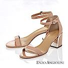 ENZO ANGIOLINI--漆皮一字金屬粗跟涼鞋-漆皮粉