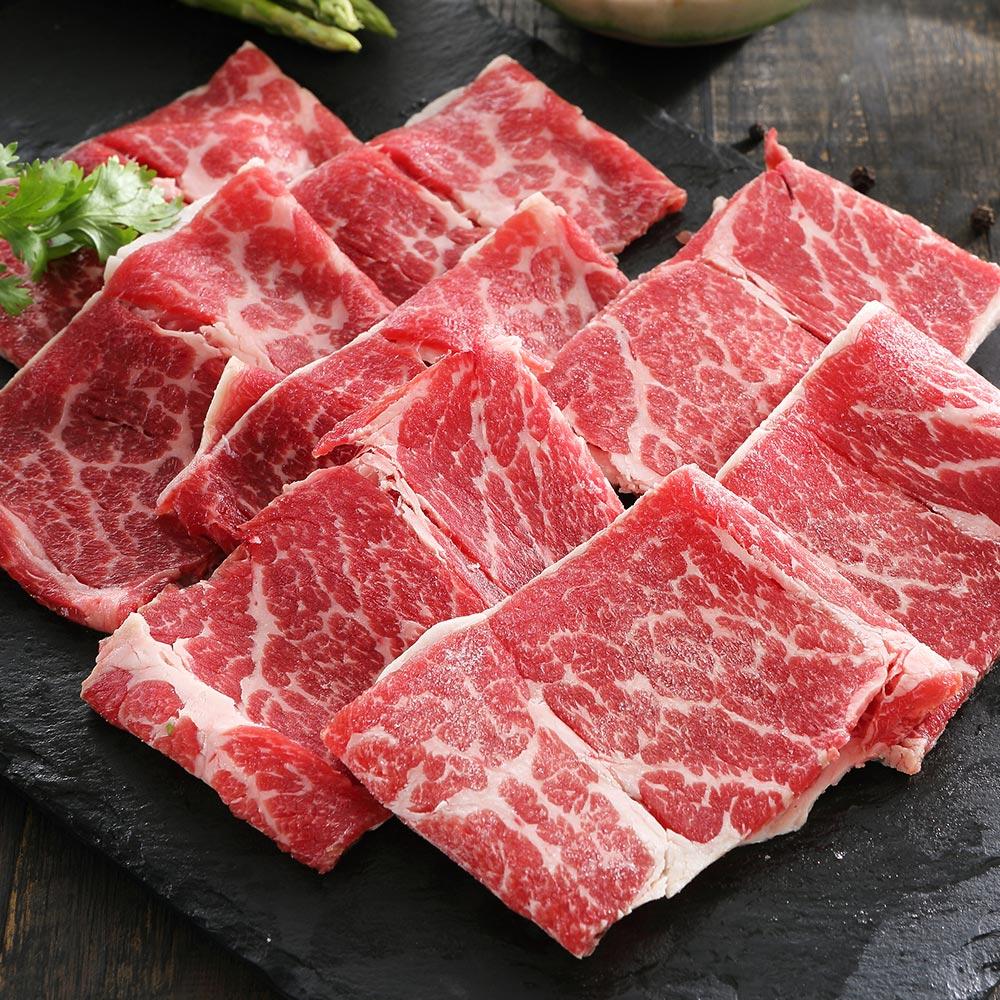 海鮮王 美國choice級翼板牛火鍋/燒烤片*4包組(200g±10%/包)