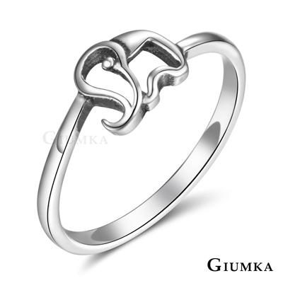 GIUMKA純銀戒指 可愛小象925銀戒指女尾戒